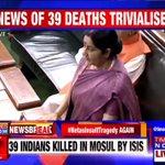 RT @TimesNow: Lok Sabha: MPs disrupt Sushma Swaraj...