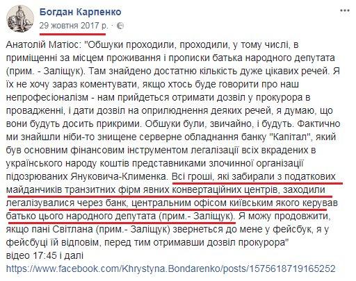ГПУ 5 квітня викликає на допит нардепа Бакуліна - Цензор.НЕТ 9369
