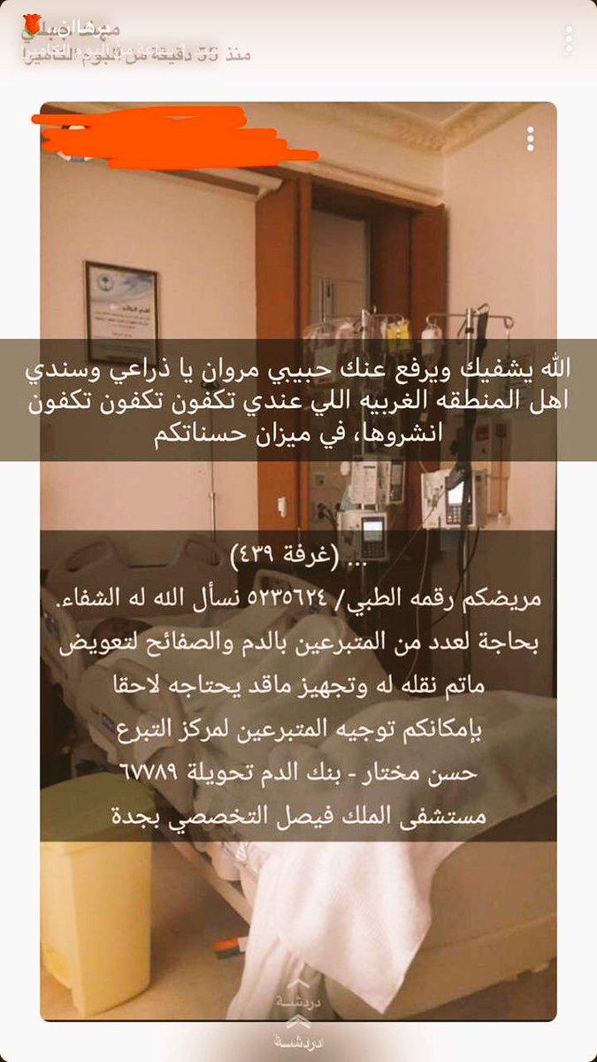 فزعتكم يا اهل جدة 💔 https://t.co/rebSX7F...