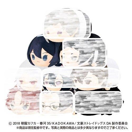 月城 朔夜@お取引はツイフ...