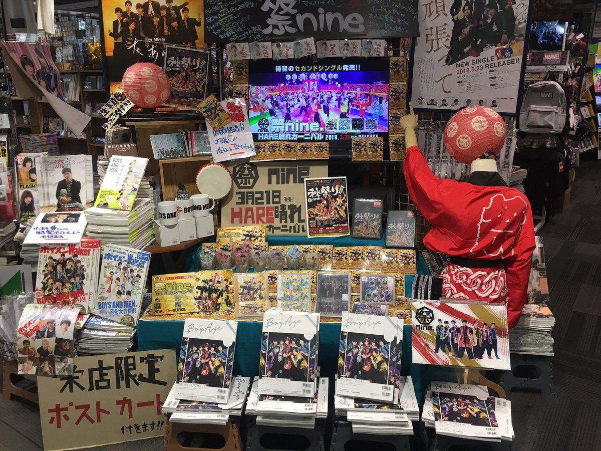 TSUTAYA名古屋栄店's photo on フラゲ日