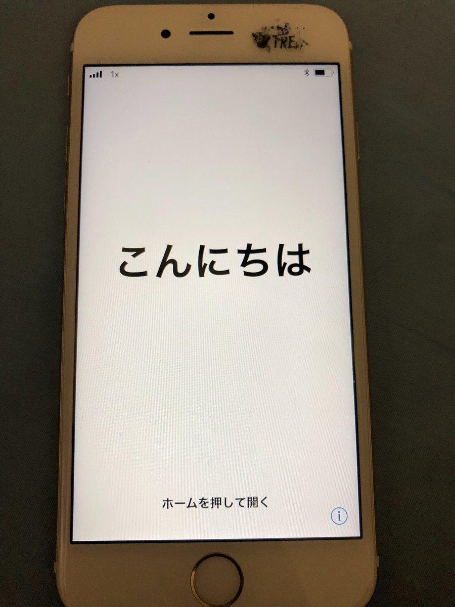 iPhone6sにさよならバイバイ 俺は(約2年間)コイツ(iPhone8)と...