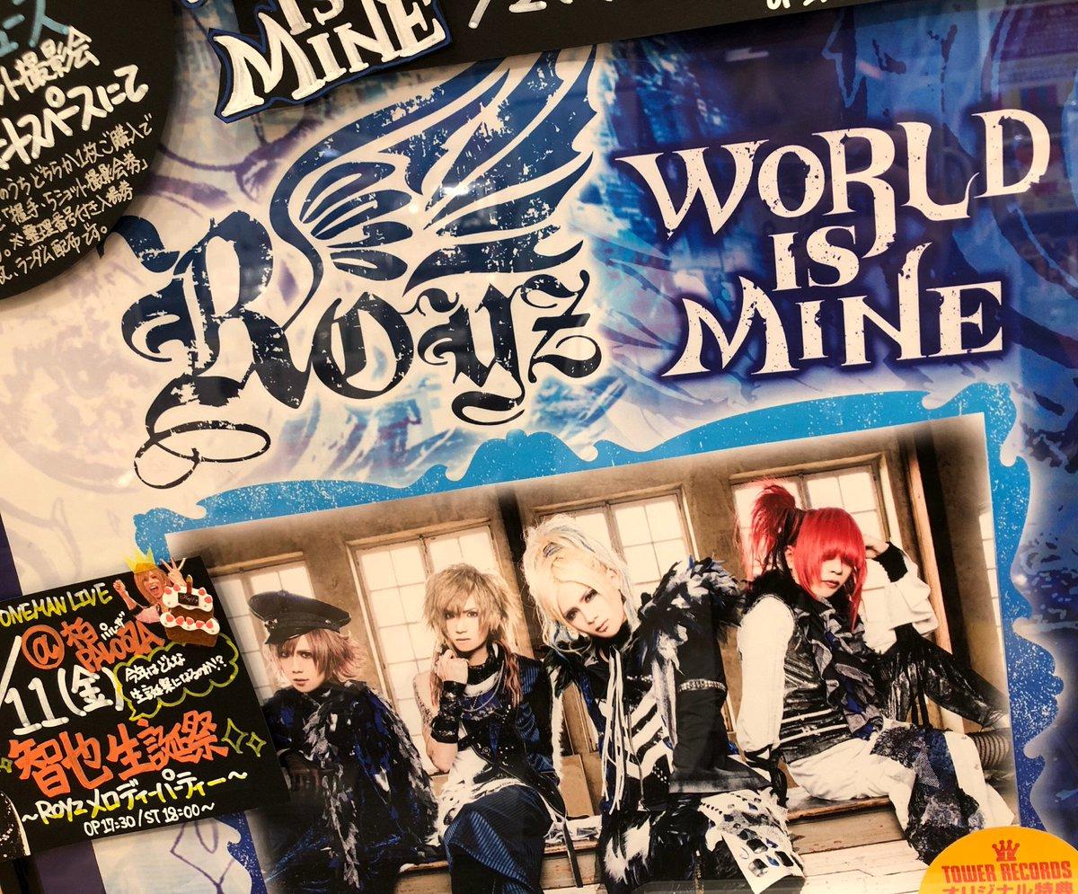 タワーレコード盛岡店's photo on フラゲ日