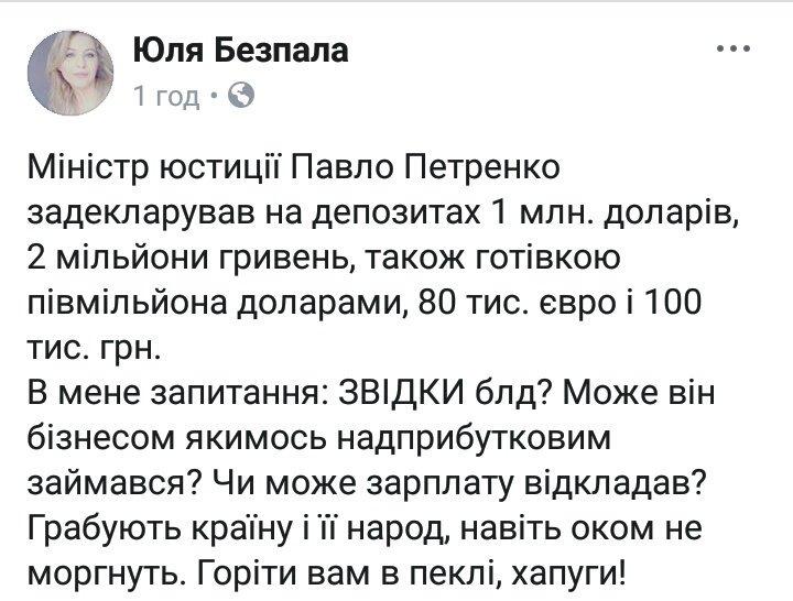 Савченко прийшла на суд у справі Рубана і хоче взяти його на поруки - Цензор.НЕТ 6190