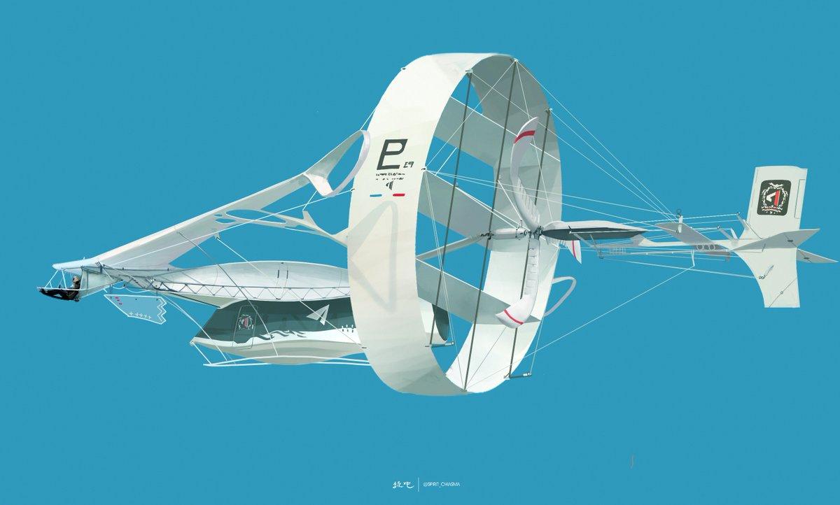 地面のない世界の飛行機。