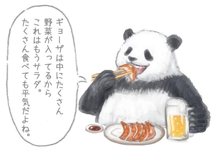 ド正論  「ギョーザは中にたくさん野菜が入ってるからサラダ」 パンダが屁理屈をこねながら夜食をドカ食いするイラストに共感しかない