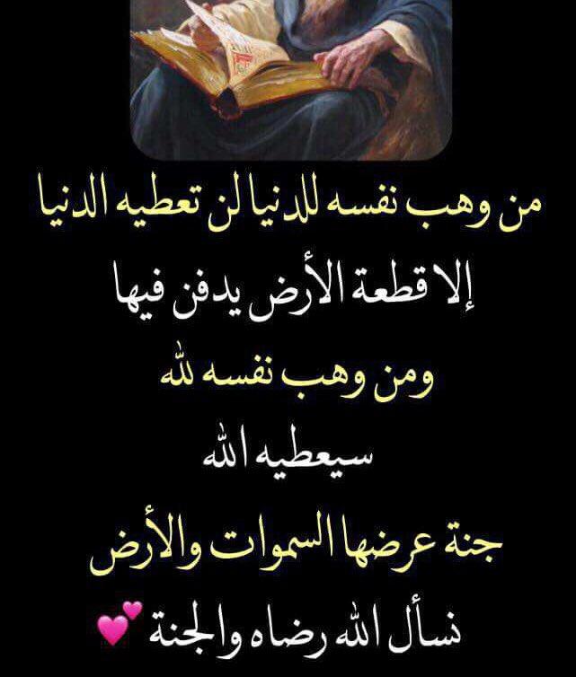 #مكة #المدينة #القدس #النصر #الاتحاد #ال...