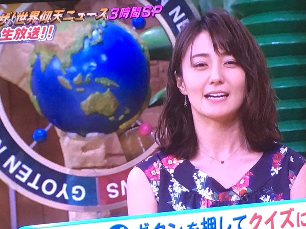 激 やせ 日本 テレビ アナウンサー