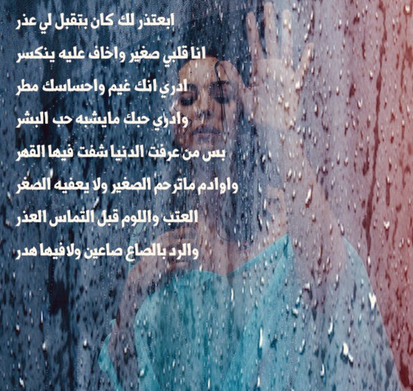 #قلبك_يشبه_الغيم https://t.co/J5LalD3p8P