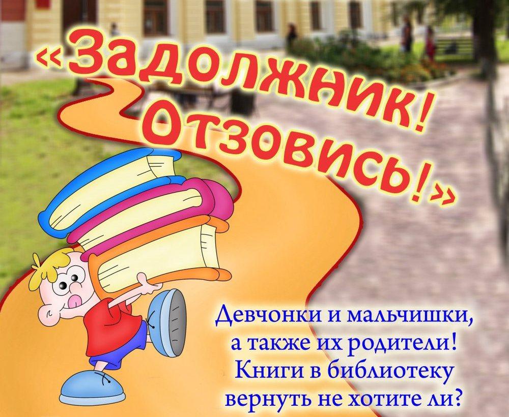 плакат в библиотеку фильме генерал-майор впервые