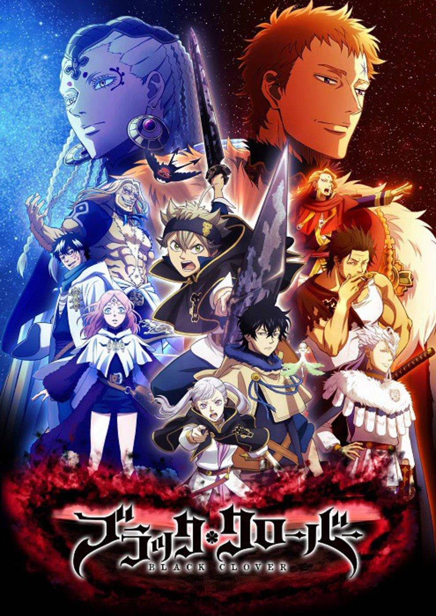 Risultati immagini per black clover anime poster
