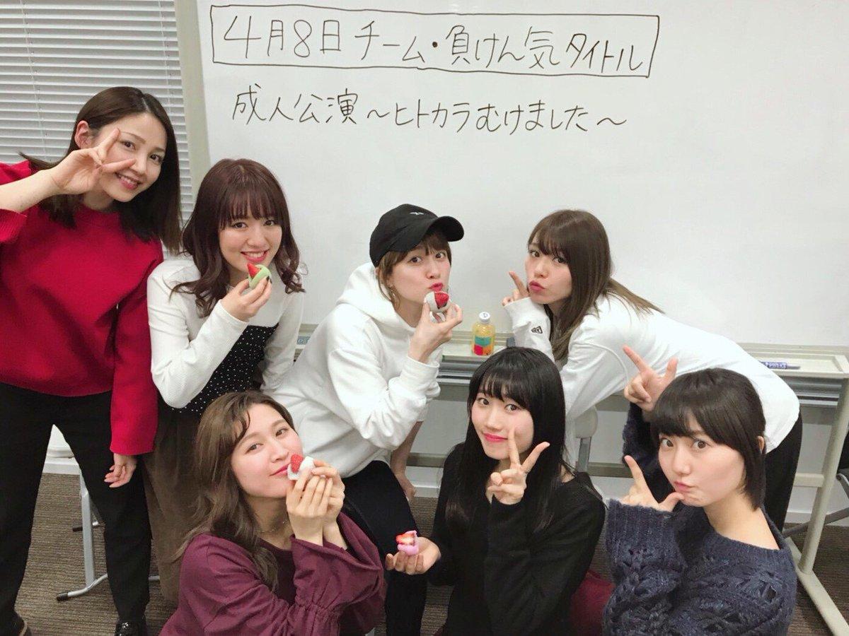 チーム負けん気 hashtag on Twit...