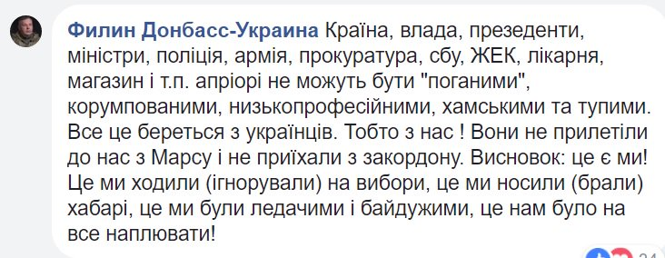 Регламентний комітет на прохання Луценка переніс розгляд подання на зняття недоторканності із Савченко на 22 березня - Цензор.НЕТ 8825
