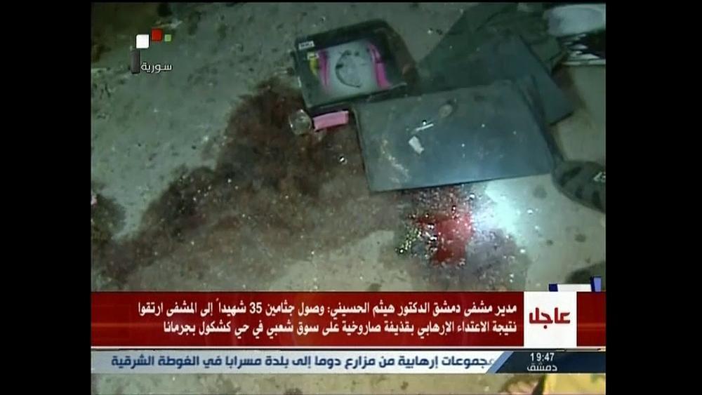 Tote bei Raketenangriff auf Damaskus https://t.co/7WgHdqJaUm