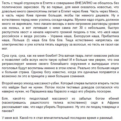 США налаштовані на продовження діалогу з РФ, але будуть суворими щодо низки речей, включно із санкціями, - прес-секретар Білого дому Сандерс - Цензор.НЕТ 9930