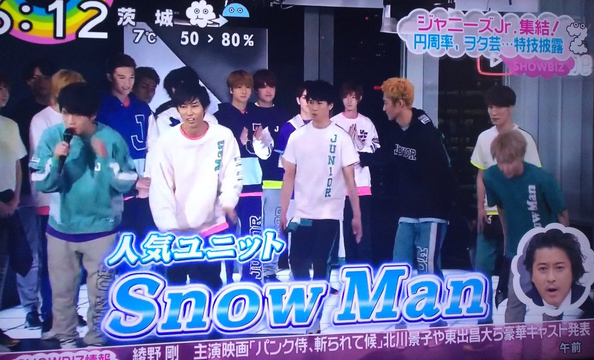 Jr チャンネル スノーマン ジャニーズ Snow Man(スノーマン)