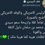 RT @TurkiShalhoub: لا كذا كثيييييير 😂 . #مبس_سبورة...