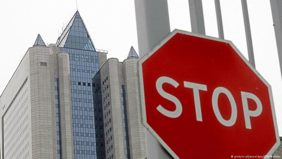 Все активы российской энергетической компании 'Газпром' арестованы на территории Украины во исполнение постановления Антимонопольного комитета страны. С корпорации в пользу госбюджета Украины взыскано более 100 млн гривен https://t.co/ZJOcXak5eb