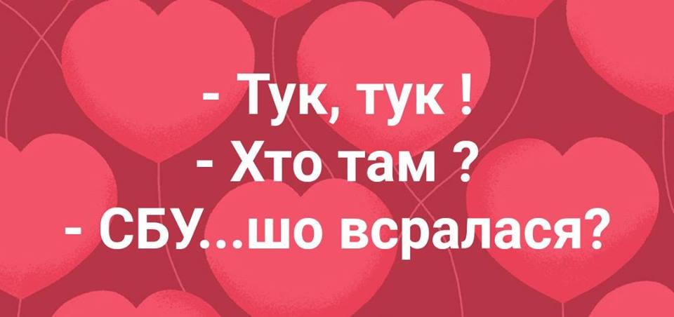Регламентний комітет на прохання Луценка переніс розгляд подання на зняття недоторканності із Савченко на 22 березня - Цензор.НЕТ 6828
