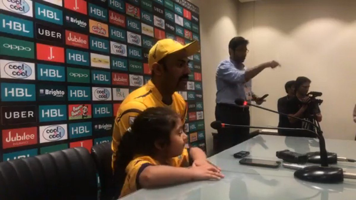 Wahab Riaz's daughter doing her first ev...