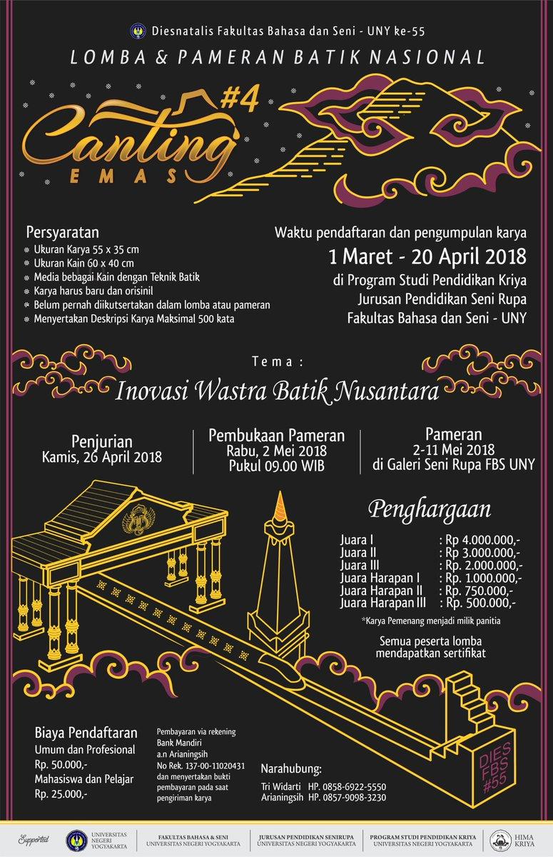 Fbs Uny On Twitter Lomba Pameran Batik Nasional Canting Emas