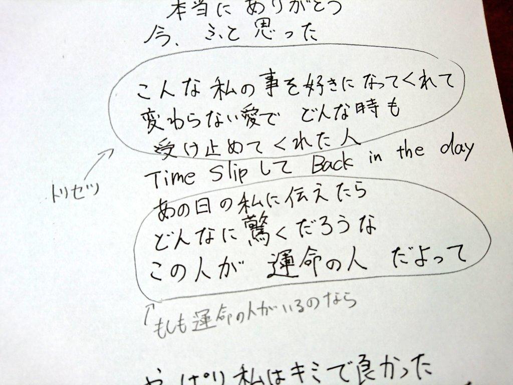 ベスト 歌詞 フレンド カナ 西野 Best Friend