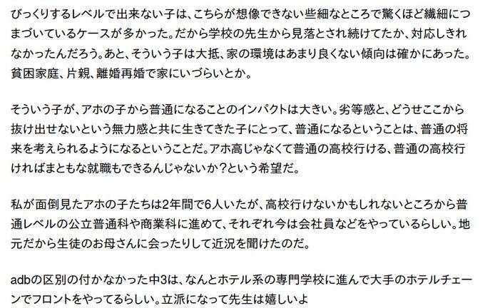利用者:Wakaokina/sandbox - Jap...