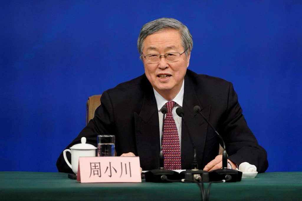 Former PBOC governor: China will continue to adopt proactive fiscal, neutral monetary policies https://t.co/7Ede9MLcXY