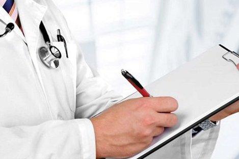 स्वास्थ्यमा लापरबाही: उपचारमा कमिसनको जालो !