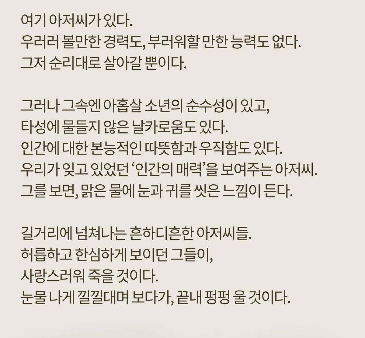 텐더's photo on 순수성