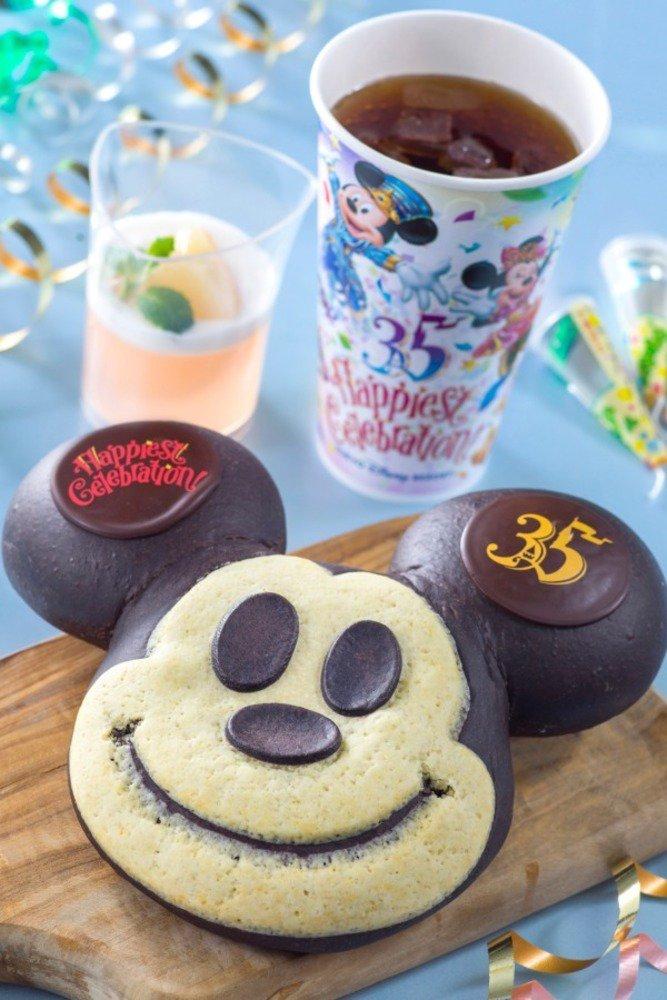東京ディズニーリゾート35周年メニュー「ミッキーパン」や約35cmのソーセージドッグ - https://t.co/QhmBoVInrA