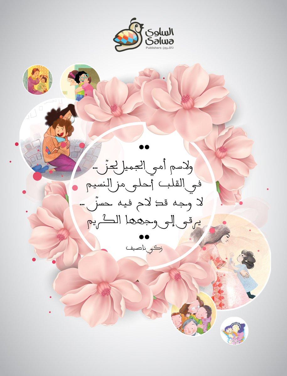 عيد سعيد Happy Eid Youtube 14