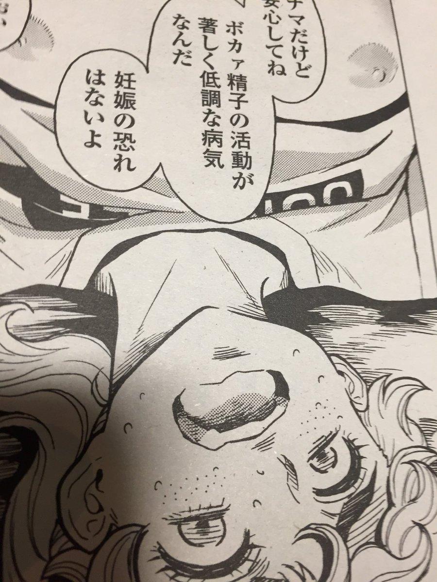 孤高の山猫藤木中務大輔凪沙 on ...