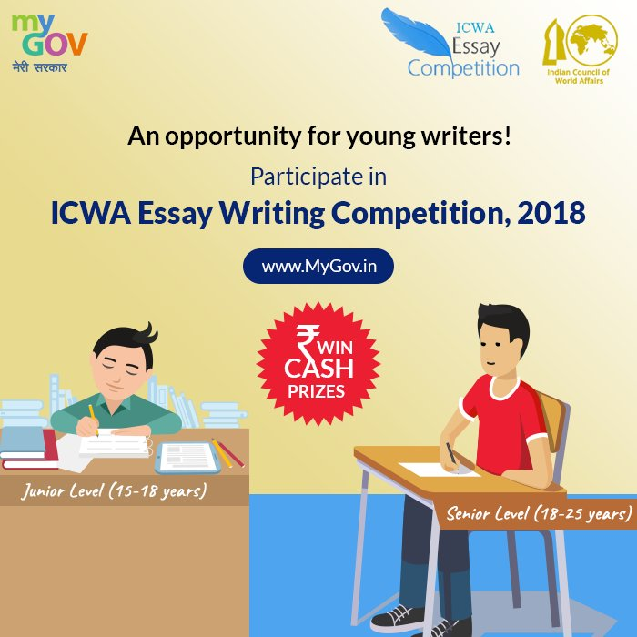 essay position indians competitive world Free indian papers , essays, and are based on the history of competition between world powers, the french and indian war can also be apprised of as an.