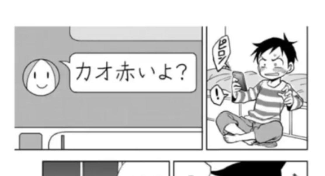 """せなん on Twitter: """"からかい上手の高木さんの 高木さんが使ってるアイコンを作りました… """""""