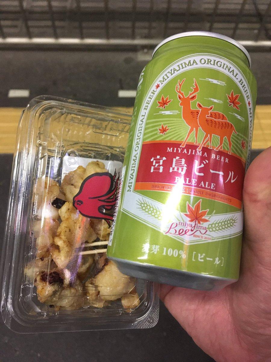 広島最終日、新幹線ホーム。4時間座るだけの簡単なお仕事のお供はもちろん酒だ!宮島エールビール!(エールビール愛好家です)