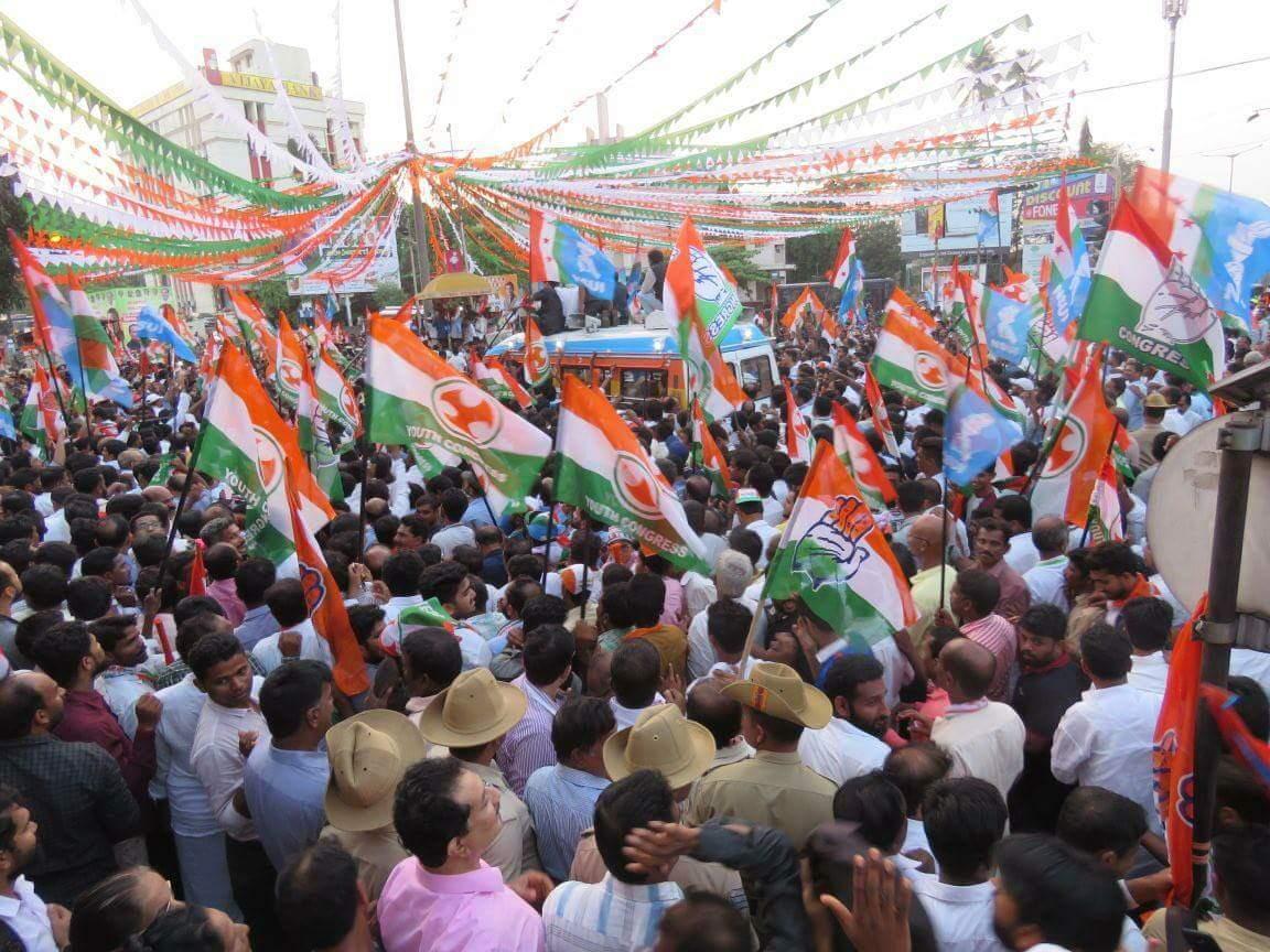 #INC4Karnataka  #KarnatakaWithCongress #...