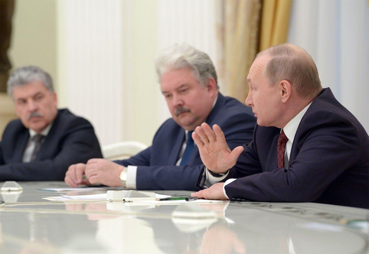 Встреча Грудинина с Путиным в кремле фото