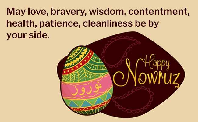 test Twitter Media - Happy #Nowruz to all our friends and supporters around the world! It's a lovely #SpringEquinox2018 day here in London but we're always thinking about the 100,000s of people our #Iraq teams are supporting 5000kms away. https://t.co/NNPBZ1rXfi