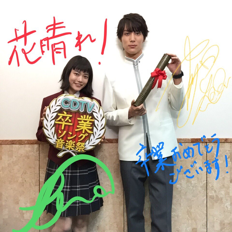 TBS-CDTV's photo on 花のち晴れ