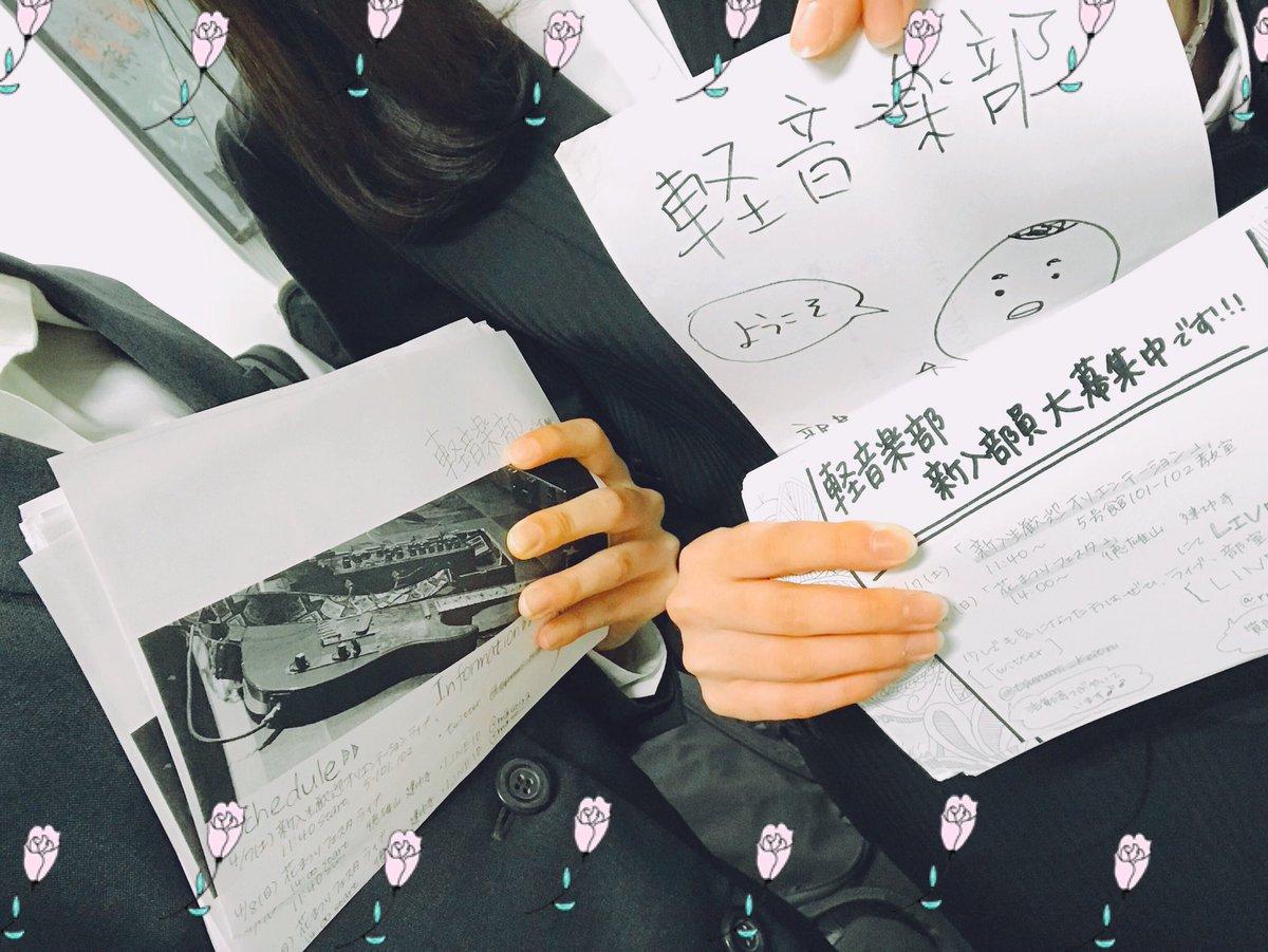 大学 manaba 鶴見