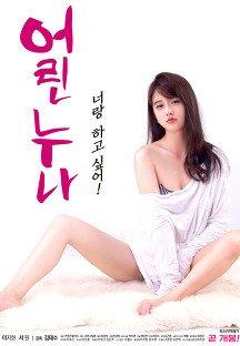Film semi korea terbaru filmsemi25 twitter film semi korea terbaru stopboris Image collections