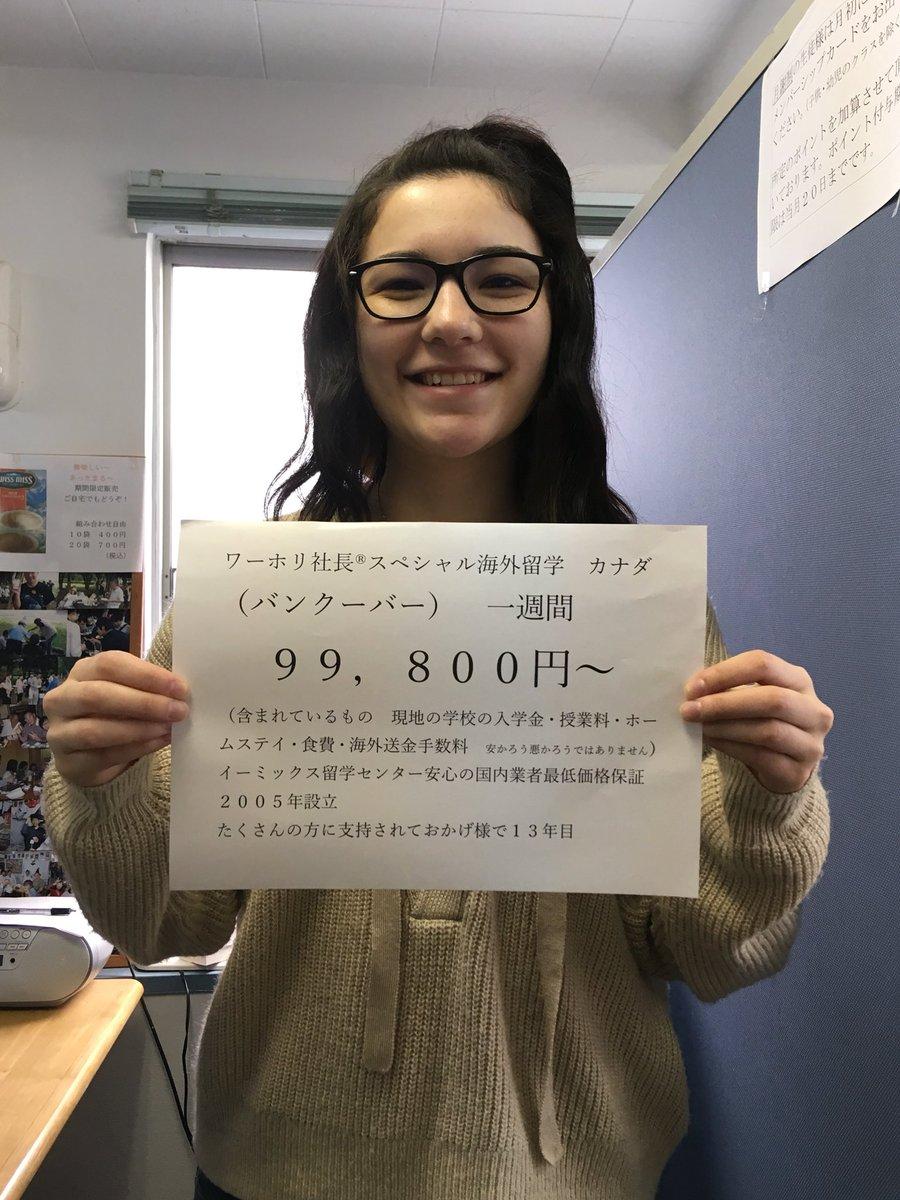 英語 アルバイト 東京