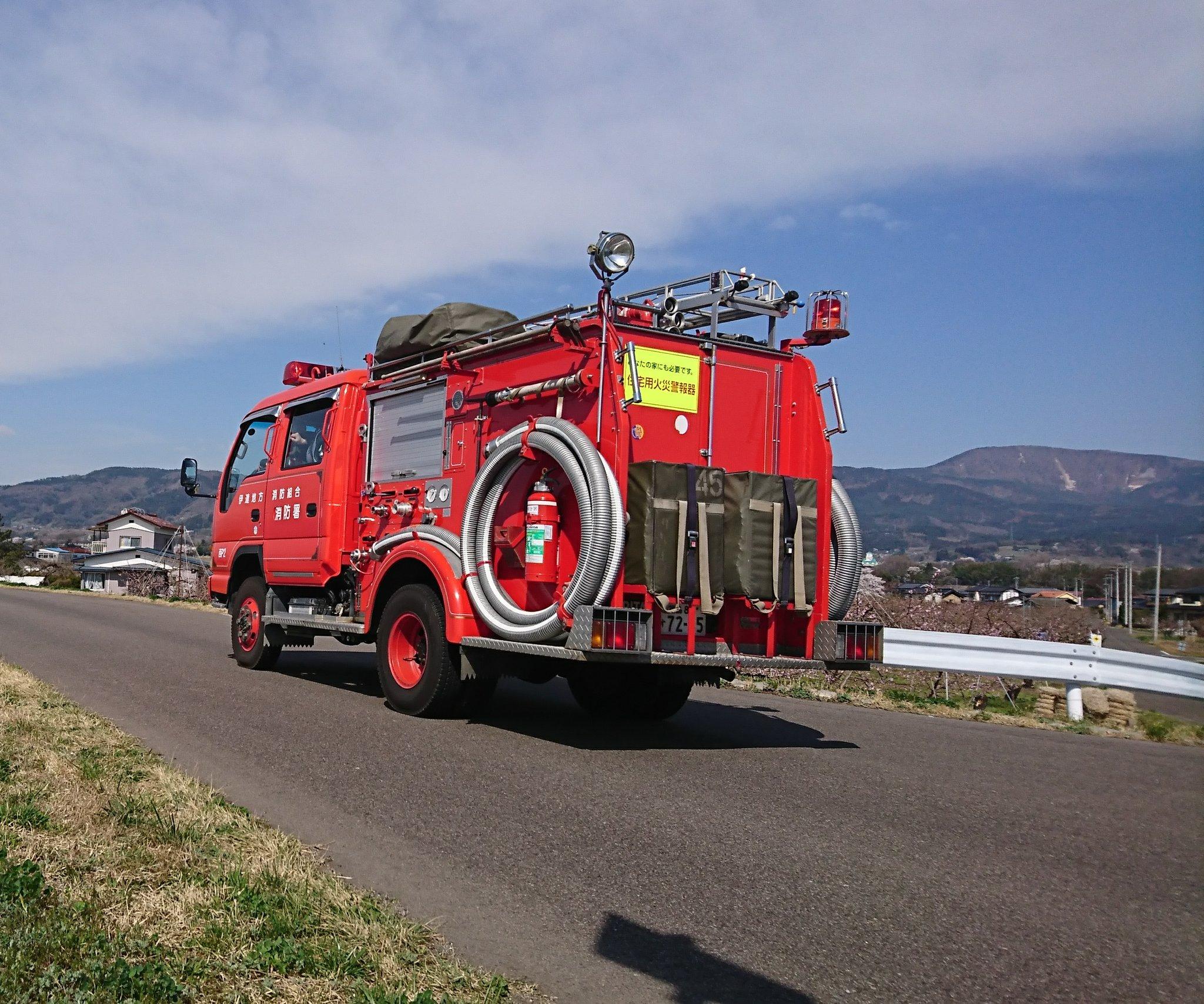 画像,川まで来たら消防車まで来たんだけどなに? #伊達郡 #阿武隈川 https://t.co/3ISEL4yT07。