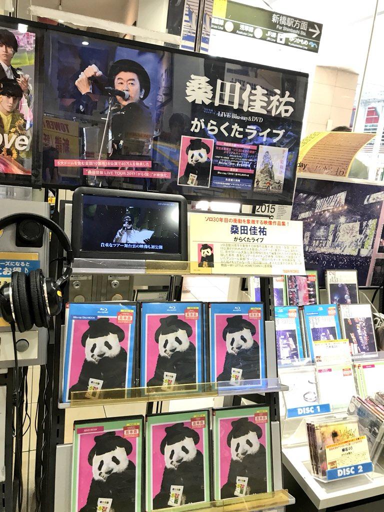 """タワーミニ汐留店 on Twitter: """"..."""