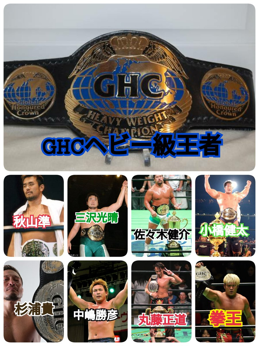 ghcヘビー hashtag on Twitter