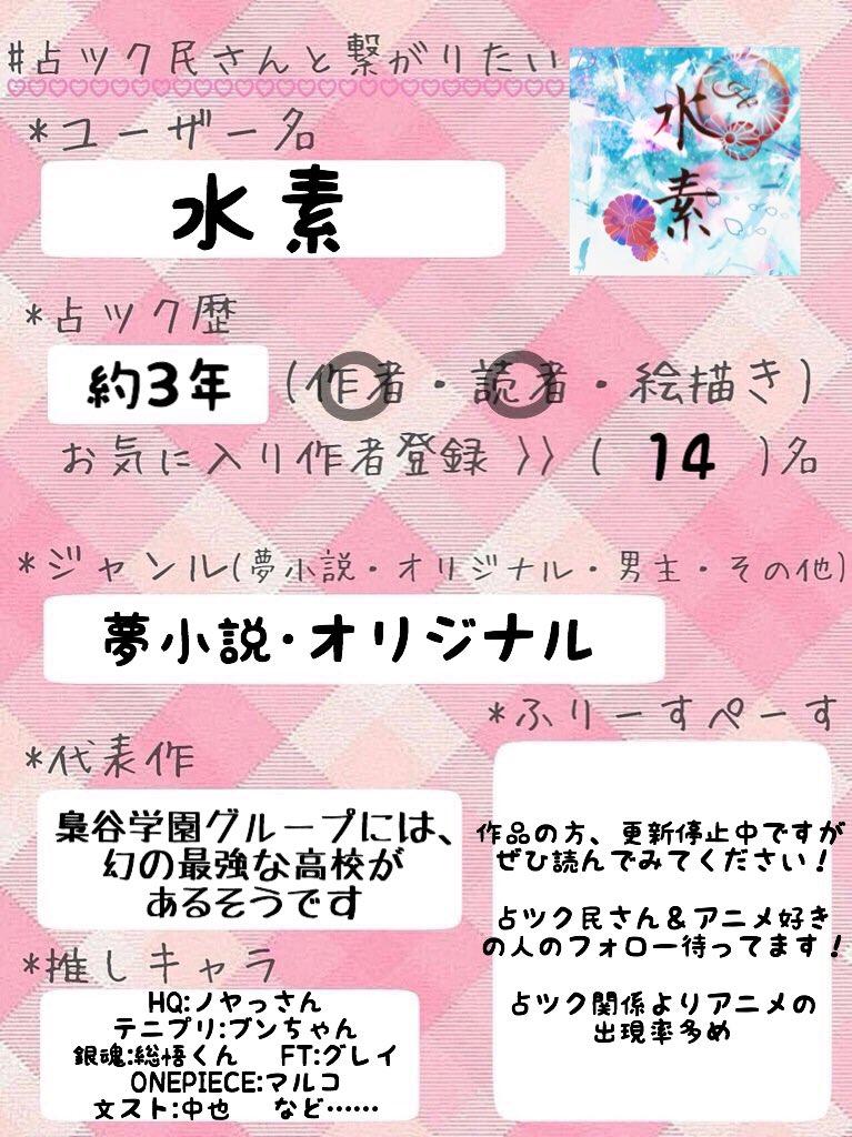 ワンピース 夢 小説 最強