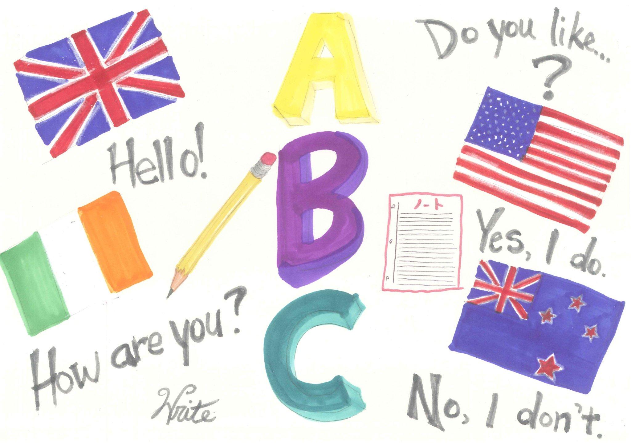 Открытка, открытка к уроку английского языка