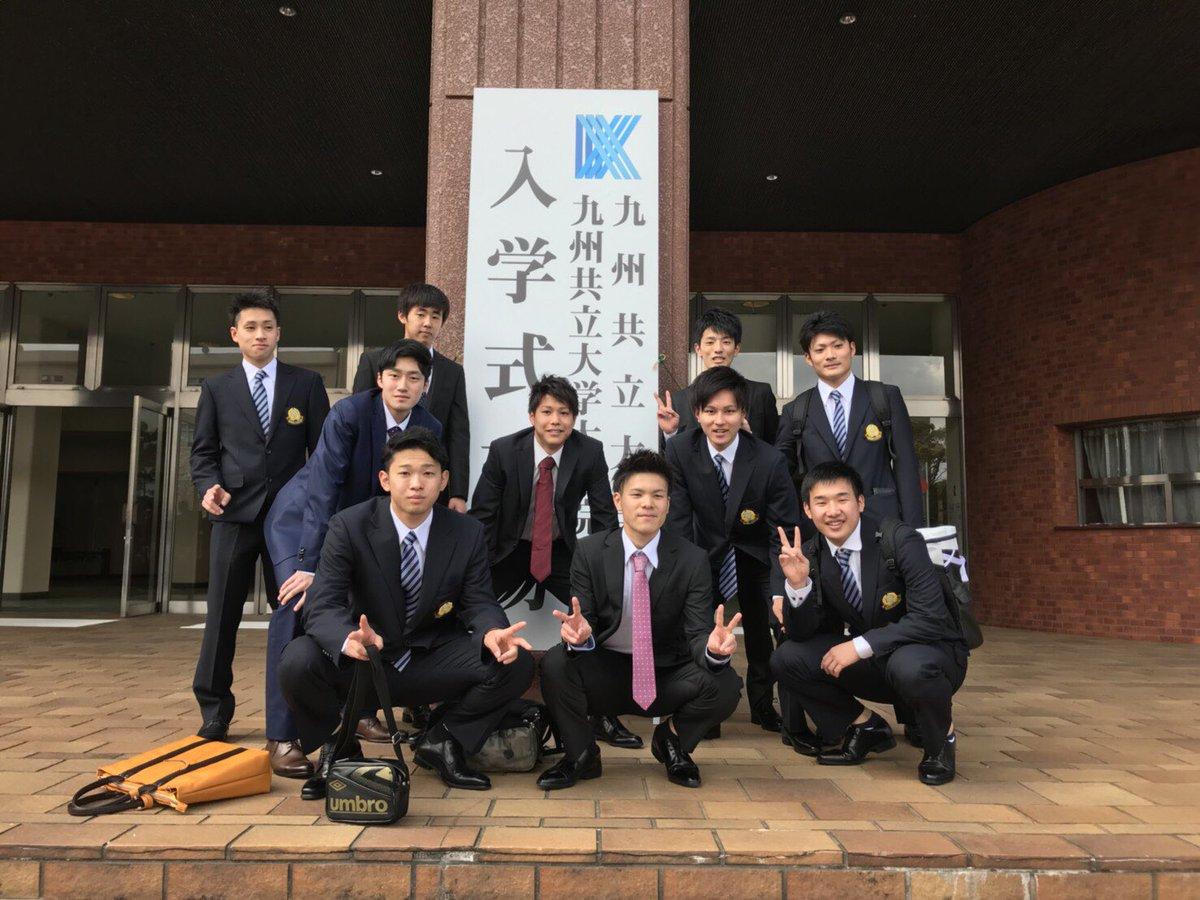 大学 式 入学 共立 九州