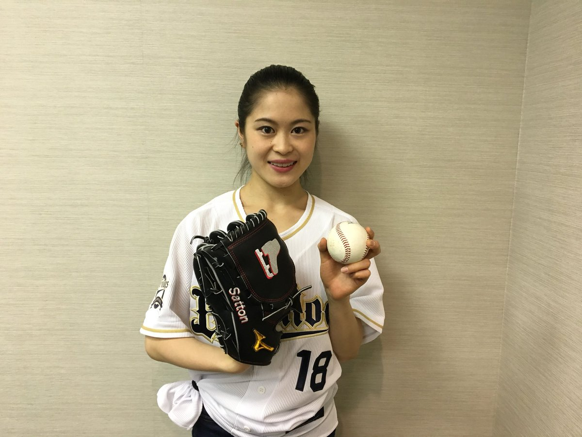 Сатоко Мияхара / Satoko MIYAHARA JPN - Страница 4 DZ2BQvnV4AAUlre